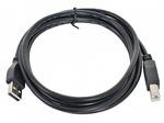 Zebra Кабель USB Interface Cable 6' (A to B) 105850-006